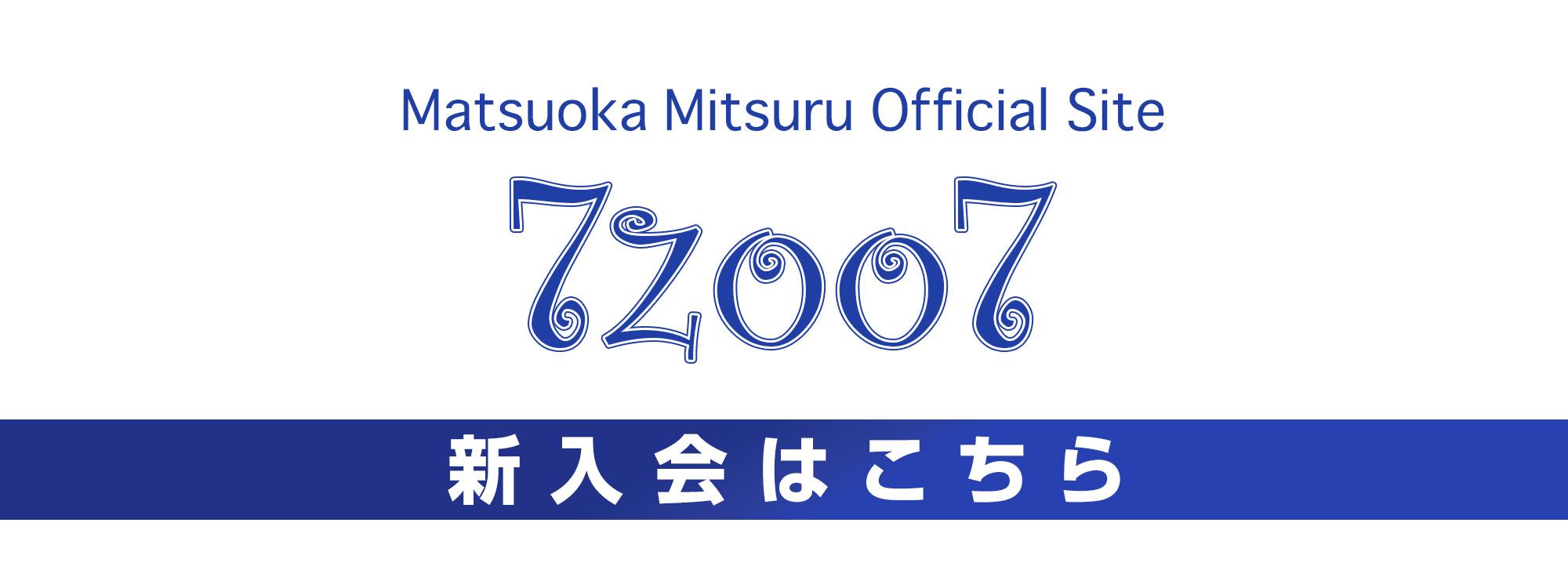 20160523-2