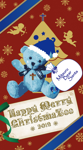【Present】《7zoo7》X'mazoo 2019(Blue Ribbon ver.)