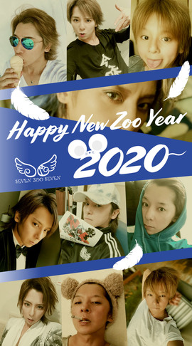 Happy New Zoo Year 2020