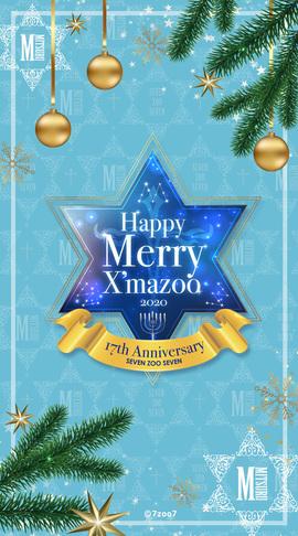 【wallpaper】SP_Happy Merry X'mazoo 2020_Symbol