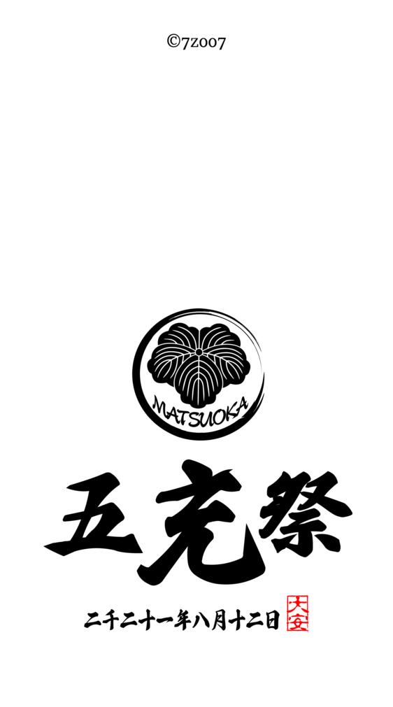 【wallpaper】SP_HALF CENTURY_monochrome ver.