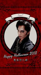 Souzaburo Halloween 01