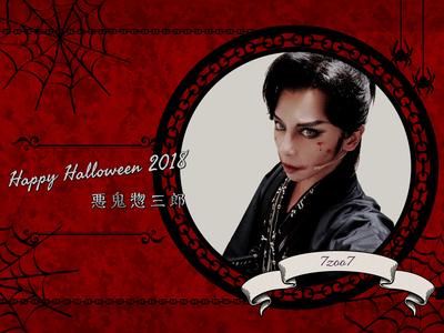 Souzaburo Halloween 02