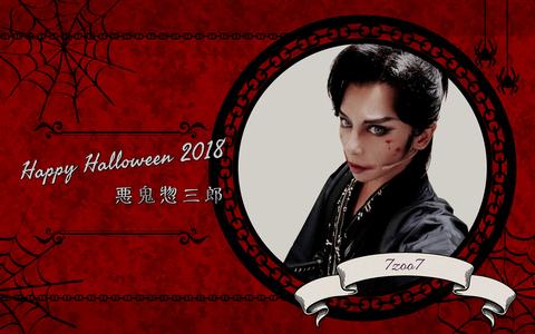 Souzaburo Halloween 03